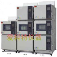 爱泰克ETAC小型低温恒温恒湿器、低温恒温器恒温槽试验箱维修保养