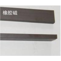 0.8MM橡胶软磁铁 0.8MM橡胶软磁片 0.8MM橡胶软磁条 塑胶软磁铁软磁胶卷材材料