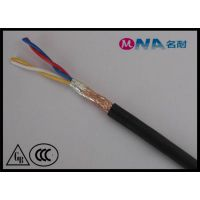 供应双绞计算机电缆4*1.5