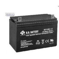 【原装正品】BB蓄电池BP100-12/12V100AH船舶用蓄电池