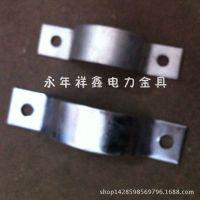 【直销 镀锌铁件】库存 电力通信 各种 双吊 拉线抱箍(80-450)