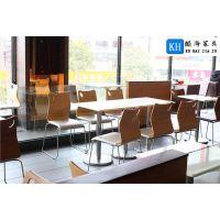 供应北京订购餐厅家具曲木餐桌椅广州厂家热卖