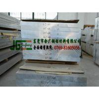东莞al6063铝棒厂家 高硬度6063铝合金棒 al6063化学成分