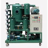 高电压绝缘油真空滤油机厂家