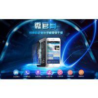 微信公众平台网站