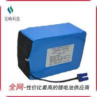 厂家直销后备电源锂电池 太阳能路灯锂电池12v60Ah A品足容量18650-3S-30P医疗仪器锂