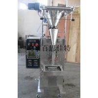 xt11973药品冲剂包装机