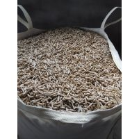 安徽芜湖大量供应:高热值生物质环保燃料 淮南大量供应:高热值生物质环保燃料