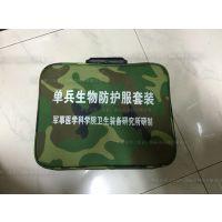 FFF三防NBC核生化防护装备单兵生物防护服套装