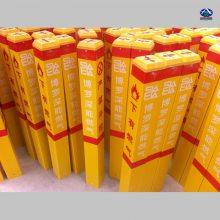 天然气公司标志桩 警示桩价格 120*120*4的标桩多少钱一根 河北华强