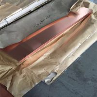 陕西3.5mm紫铜板厂家,广西T2紫铜板价格,广东进口C1100红铜板报价