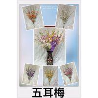 仿真富贵竹 藻叶兰花 五耳梅 广州植物厂家直销 仿真绢花