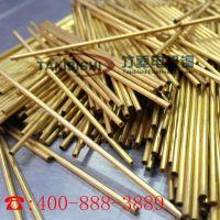 广东H65黄铜管,3.0*400黄铜管 紫铜管 穿孔机电极丝 竹菱铜业