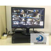 德航科技安防监控 设计 安装 维护 器材批发 网络工程