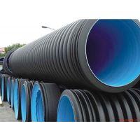 HDPE大口径双壁波纹管大口径排水管