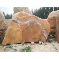 曲阳石雕晚霞红制作园林景观石 大型刻字假山石风景摆放