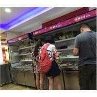 供应2016新款麻辣烫菜品点菜保鲜冷藏展示柜可定做各种尺寸长度