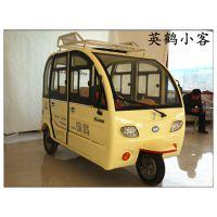 英鹤小客五门电动三轮车机动灵活价格低廉驾驶方便