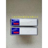 NSK 7010AW NSK 7010AW 日本现货供应