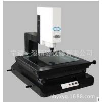厂家直供VMS5040影像测量仪二次元影像仪 投影仪 欢迎来电垂询