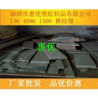 优惠促销褐灰色/黑色PEEK板|惠优PEEK板保质保量|放心选购
