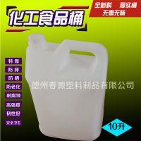 10升塑料桶,10L扁方塑料桶,10公斤尿素塑料桶生产厂家