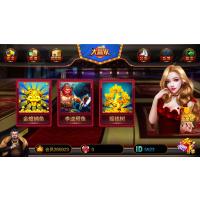 手机捕鱼游戏平台-6月新版-24小时兑换-捕鱼游戏平台