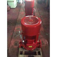上海消防泵XBD7/6.5-65L喷淋泵XBD4/20-HL恒压消防泵