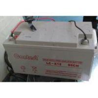 康迪斯蓄电池12V12AH