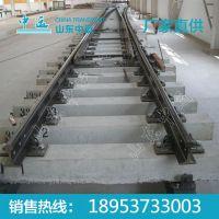 煤矿道岔,中运煤矿道岔,轨道交通设备器材