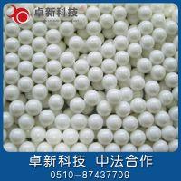 厂家直销研磨介质氧化锆珠、硅酸锆珠、型号齐全 价格优惠