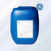 MDC220反渗透膜阻垢剂
