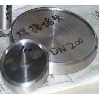 渤洋碳钢平底封头生产厂家
