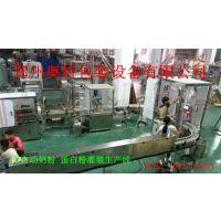 AT-FG-ZK 食品级抽真空充氮封罐机生产厂家