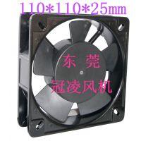 批发激光电源11025散热风扇/大功率商用电磁炉220V工业风机