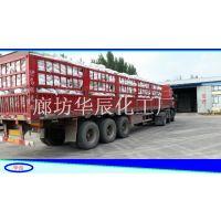 供应99%工业级粒碱/固体粒状氢氧化钠供应商