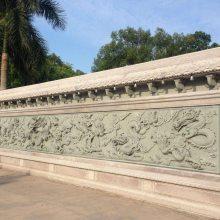 嘉祥顺利石雕厂家供应青石壁画,照壁,花岗岩石刻御道。汉白玉浮雕壁画。