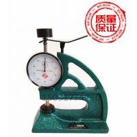 橡胶测厚仪,塑料测厚规,防水卷材测厚仪,油毡厚度测量仪表厚度计
