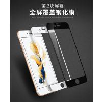 iPhone7 iPhone7plus 手机3D软边透明高清防刮防指纹化玻璃膜
