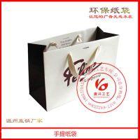 供应纸袋-湘潭手提纸袋定做【一流品质】长沙哪里生产纸袋,纸袋子厂家