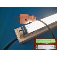 供应飞利浦专用20W LED应急电源支架 20WLED应急灯支架 T8应急电源