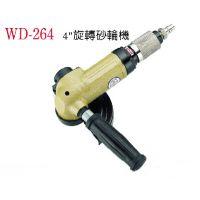 供应台湾稳汀优质气动砂轮机