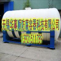 供应1-50立方立卧式储罐丨塑料贮罐丨储运容器丨pe储罐