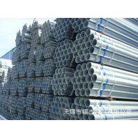 低价供应华岐友发利达镀锌管 大棚钢管 镀锌无缝钢管 各种规格