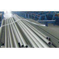 西安不锈钢管 304不锈钢无缝管 316L厚壁不锈钢管 卫生级