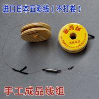 日本进口纯手工 台钓绑好的成品主线组 渔具钓鱼用品 鱼线组