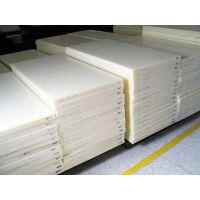 厂家供应尼龙托辊-尼龙板材-可定做-18937239888