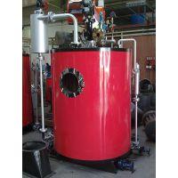 供应洗衣房专用500kg/h全自动燃油燃气蒸汽锅炉-发酵罐、反应釜、灭菌罐配套