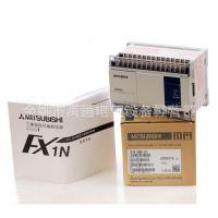 供应三菱PLC FX1N-24MT-001提供技术支持