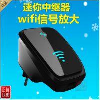 现货批发 天协U25无线中继器 迷你路由器WiFi信号增强放大器AP